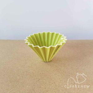 Green Origami coffee maker small