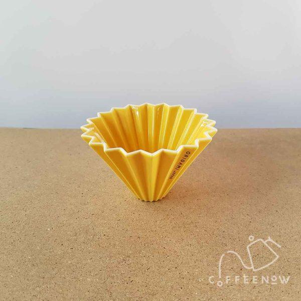 Origami coffee maker small yellow