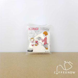 Kono Cone Coffee filter 40