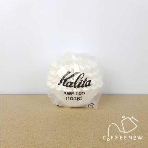 Kalita 155 coffee filter