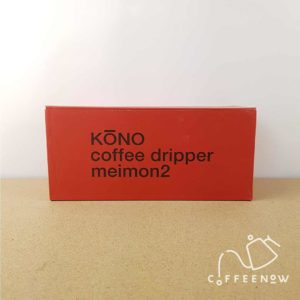 Kono Dripper Set Box