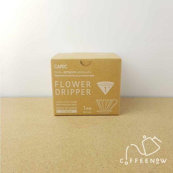 Cafec Flower Dripper 01 box front
