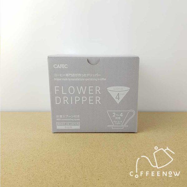 Flower Dripper box